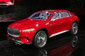 诠释真正的豪华 迈巴赫全新概念车全球首秀
