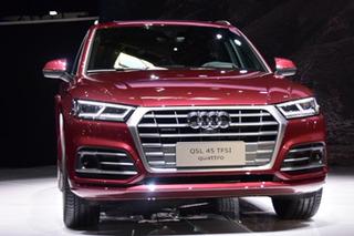 一汽-大众奥迪全新Q5L正式亮相 于6月底上市