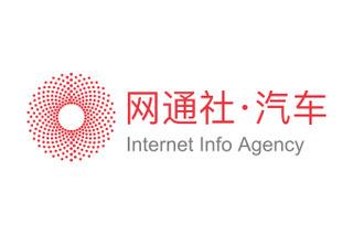 全新英菲尼迪QX50中国强势首秀 启动预售