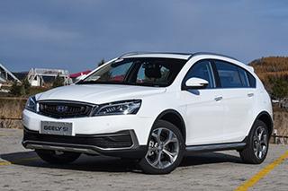 吉利远景S1 1.5L新增CVT车型 售8.39-8.89万元