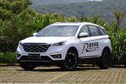 奔腾全新紧凑SUV今日上市 预售价格不到10万