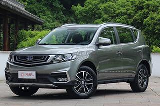 吉利新款远景SUV今日上市 新增1.4T发动机