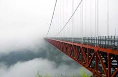 从未见过的矮寨大桥