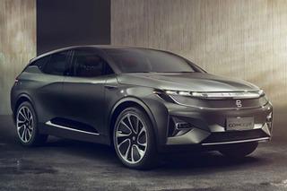 拜腾全球总部正式启用 首款量产车于2019年上市