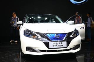 东风日产首款电动车6月20日预售 续航超300公里