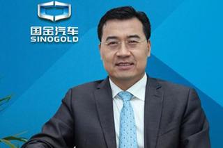转战新势力 原观致汽车CEO刘良加盟国金新能源