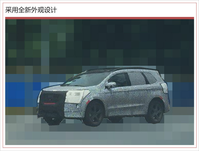 """福特SUV的一支""""强心剂""""! 新款锐界现身国内"""