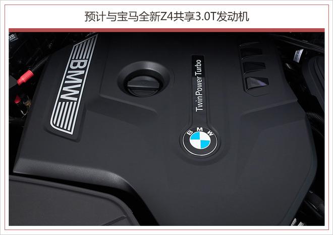 丰田全新Supra或搭载2.0T 原型车于本月12日亮相