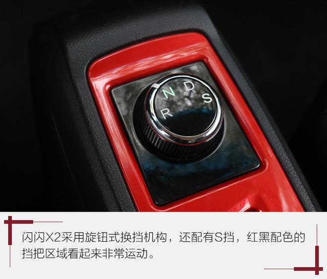 四驱微型纯电SUV了解一下 实拍红星汽车闪闪X2
