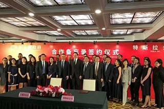 特斯拉敲定在华建厂 落户上海临港/年产能50万辆