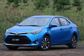 丰田雷凌/雷凌双擎新增车型上市 售12.88万元起