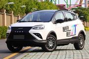 云度两升级版车型本月29日上市 预售9.2万元