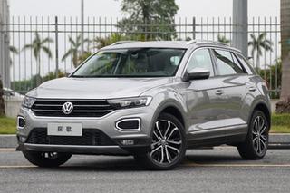 一汽-大众首款SUV探歌今日上市 搭1.2T/1.4T动力