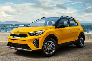 起亚全新小SUV奕跑正式下线 有望于8月22日上市