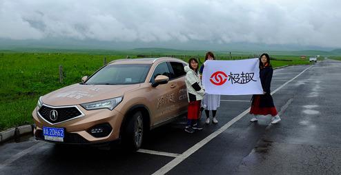 带三个小姐姐开讴歌CDX在新疆的8天自驾游