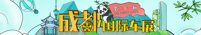 北京现代休旅车逸行正式上市 售8.09-11.99万元_发动机进水怎么办