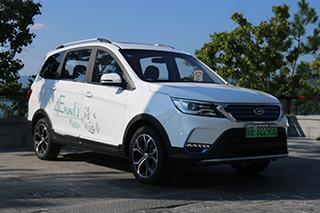 开瑞全新电动SUV正式上市 补贴后售10.63万元起