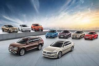 下半年开门红 上汽大众大众品牌7月销量增14.7%