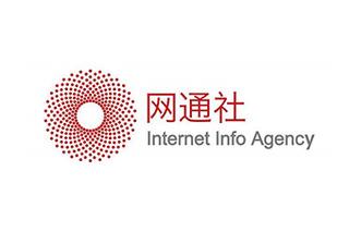 全球汽车看中国! 网通社海外版正式上线