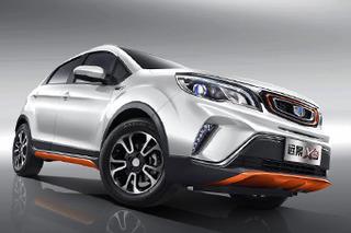 吉利远景X3推周年版车型 售6.79万元/增专属配色