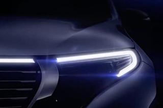 """奔驰""""发力""""新能源! EQC将于9月5日全球首秀"""