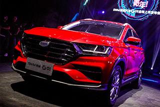 SWM斯威G01正式上市 推8款车型/售7.99万元起