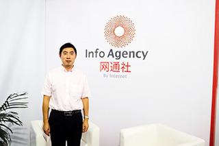 东风雪铁龙陈随州:SUV云逸实现互联网出行要求