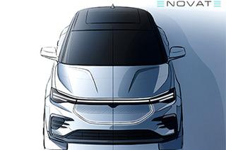 ENOVATE首款SUV效果图发布 10月公布中文名