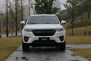 新款众泰T600正式上市 售价区间7.98-13.78万元