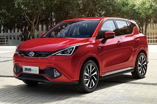 广汽三菱祺智EV530正式上市 补贴后售13.58万起