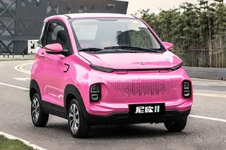 长安欧尚全新微型电动车16日预售 续航里程205km