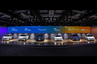 明年陣容將翻倍!大眾品牌三款插電混動車型亮相