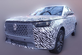 奔腾全新旗舰SUV下半年上市 T77/X40年内将改款