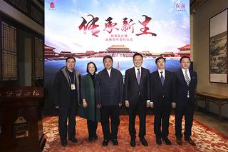 红旗与故宫正式达成战略合作 打造中国品牌IP