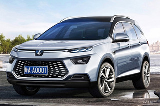 LUXGEN will launch a new mid-sized SUV,  4.7m in length