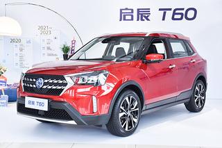 定了!东风启辰今年销量挑战18万辆 预期增长34%