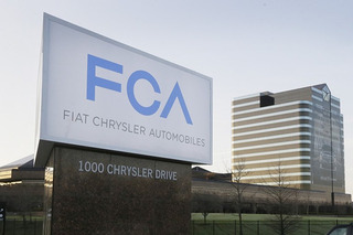 FCA投资45亿美元转型新能源 瓦格尼2020年亮相