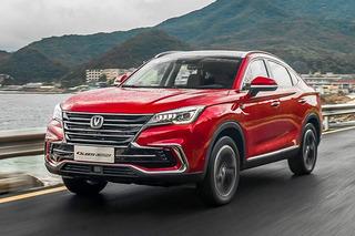 长安系中国品牌2月销量 新能源车同比增长289.7%