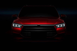 """""""龙颜""""设计升级 比亚迪全新SUV上海车展将亮相"""