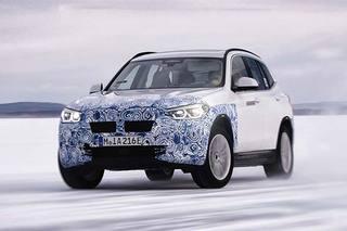 宝马3款新能源车型极寒测试 最早2020年上市