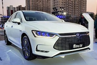 比亚迪再推3款纯电动车 元EV535补贴后10.99万起