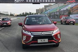 一锤定音:广汽三菱奕歌 挑战珠海国际赛道