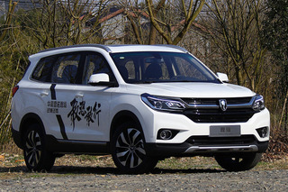 华晨雷诺观境预售8-10万 推5款车型/4月26日上市