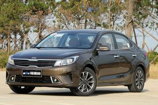 新款起亚福瑞迪上市 增全新车型/售价7.88万元起