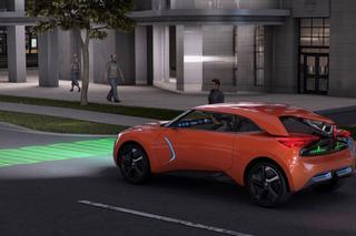 """汽车high科技:WEY品牌实力诠释""""这才叫车灯"""""""