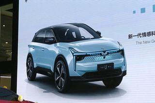 2019上海车展探馆:合众纯电动汽车——U