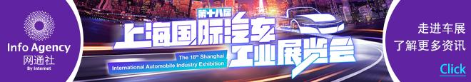 传承运动赛车基因 2019上海车展实拍名爵6 TCR版