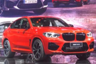 "BMW M家族增""悍将""! X3 M/X4 M正式亮相"
