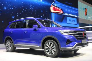 上汽荣威全新SUV亮相 搭载新一代斑马系统