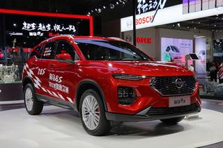 海马全新旗舰SUV亮相 搭1.6T引擎/有望2季度上市